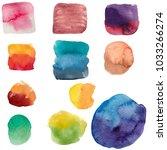 watercolor color strokes  raster | Shutterstock . vector #1033266274