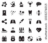 solid black vector icon set  ... | Shutterstock .eps vector #1033276015