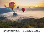 colorful hot air balloons... | Shutterstock . vector #1033276267
