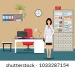 woman doctor in uniform... | Shutterstock .eps vector #1033287154