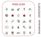 food icons 01 | Shutterstock .eps vector #1033292071