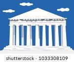 parthenon palace illustration | Shutterstock .eps vector #1033308109