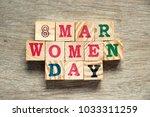 letter block in word 8 mar... | Shutterstock . vector #1033311259