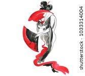 geisha  women in traditional...   Shutterstock . vector #1033314004