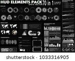 hud elements pack. 70 elements. ... | Shutterstock .eps vector #1033316905