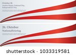 flag of austria  declaration of ... | Shutterstock .eps vector #1033319581