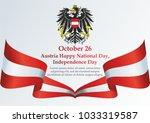 flag of austria  declaration of ... | Shutterstock .eps vector #1033319587