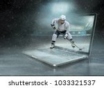 caucasian ice hockey players in ... | Shutterstock . vector #1033321537
