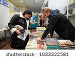 bookseller standing behind a... | Shutterstock . vector #1033322581