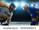 ice hockey players on the grand ... | Shutterstock . vector #1033330621