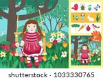 watching game  find the image... | Shutterstock .eps vector #1033330765