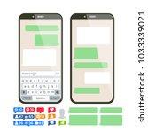 mobile screen messaging vector. ...   Shutterstock .eps vector #1033339021
