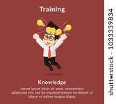 training knowledge description | Shutterstock .eps vector #1033339834
