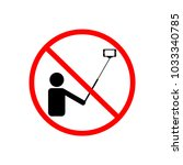 prohibiting sign  no selfie...   Shutterstock .eps vector #1033340785