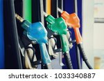 close up nozzle fuel  in pump... | Shutterstock . vector #1033340887