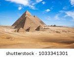 egypt cairo   giza. general... | Shutterstock . vector #1033341301