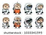 space sci fi cosmonaut spaceman ... | Shutterstock .eps vector #1033341595