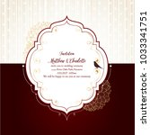 wedding invitation with floral... | Shutterstock .eps vector #1033341751