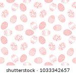 vector seamless simple pattern... | Shutterstock .eps vector #1033342657