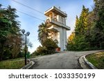 tower of the cable car in sochi ... | Shutterstock . vector #1033350199