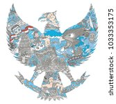 indonesia culture in garuda...   Shutterstock .eps vector #1033353175