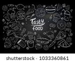set of hand drawn food isolated ... | Shutterstock .eps vector #1033360861