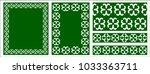 laser cut vector rectangle edge ... | Shutterstock .eps vector #1033363711