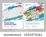 flyer design sports invitation... | Shutterstock .eps vector #1033375261