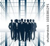 group of businessmen. the... | Shutterstock .eps vector #1033381291