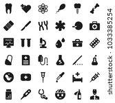 flat vector icon set   atom...   Shutterstock .eps vector #1033385254