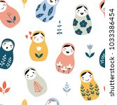 nesting doll seamless pattern.... | Shutterstock .eps vector #1033386454