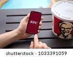 koh samui  thailand   january... | Shutterstock . vector #1033391059