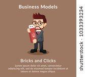 business models bricks and... | Shutterstock .eps vector #1033393234
