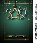 2019 happy new year background... | Shutterstock .eps vector #1033393369