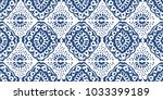 Ikat seamless pattern. Vector tie dye  shibori print with stripes and chevron. Ink textured japanese background.  Ethnic fabric vector. Bohemian fashion. Endless watercolor texture. African rug. | Shutterstock vector #1033399189