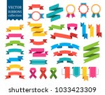 vector collection of decorative ... | Shutterstock .eps vector #1033423309