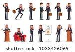 arabic business man character... | Shutterstock .eps vector #1033426069