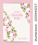 invitation text card with thank ... | Shutterstock .eps vector #1033443217