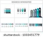 abstract infographics number... | Shutterstock .eps vector #1033451779