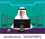 an arabian man in a server room ... | Shutterstock .eps vector #1033459891
