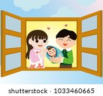 couples  babies and windows | Shutterstock .eps vector #1033460665