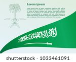 flag of saudi arabia  kingdom... | Shutterstock .eps vector #1033461091