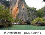 thailand  phuket  2017  ... | Shutterstock . vector #1033468441