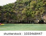 thailand  phuket  2017  ... | Shutterstock . vector #1033468447