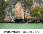 thailand  phuket  2017  ... | Shutterstock . vector #1033468471