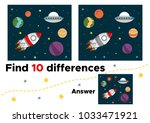 find ten differences. cute... | Shutterstock .eps vector #1033471921