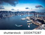 hong kong city aerial view with ...   Shutterstock . vector #1033475287