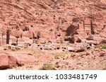 cave dwellings in the rose city ... | Shutterstock . vector #1033481749