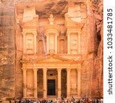 petra  jordan   april 25  2016  ... | Shutterstock . vector #1033481785