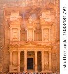 petra  jordan  april 25  2016 ... | Shutterstock . vector #1033481791